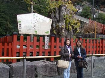 Kamakura 1.jpg