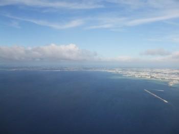 Okinawa 6.jpg